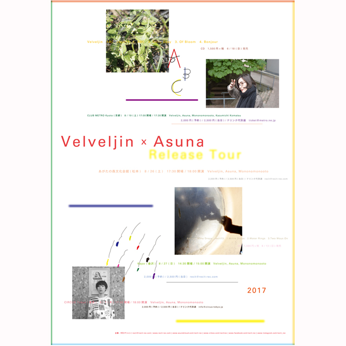 Velveljin x Asuna release tour