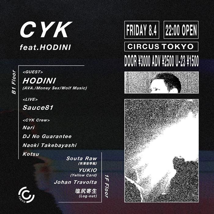 CYK feat. Hodini