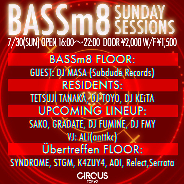 BASSm8 SUNDAY SESSIONS