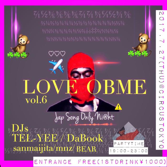 loveobme